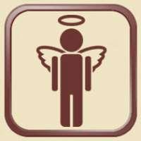 Святость Христа