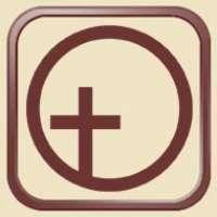 Вера Христа